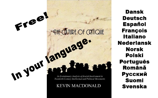 The Culture of Critique by Kevin MacDonald